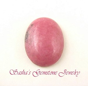 25 X 18 OVAL RHODONITE CABOCHON