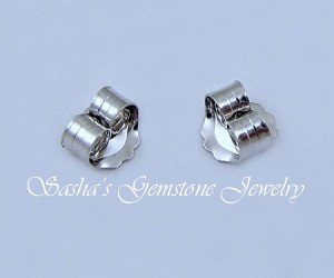 14 KT WHITE GOLD MEDIUM EARNUTS