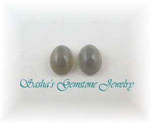 7 X 5 OVAL SILVER MOONSTONE